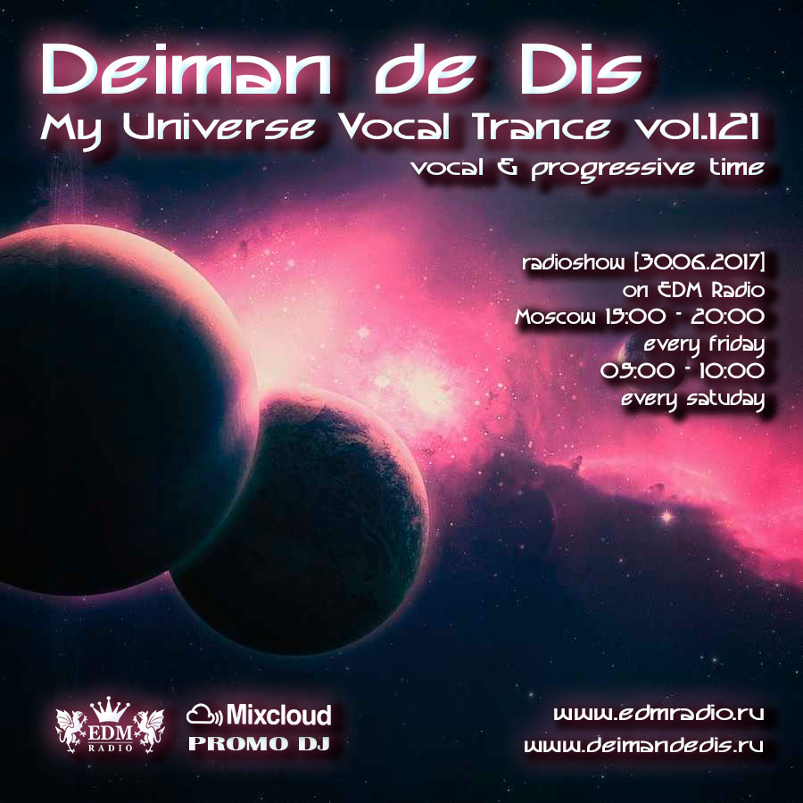 My Universe Vocal Trance vol.121