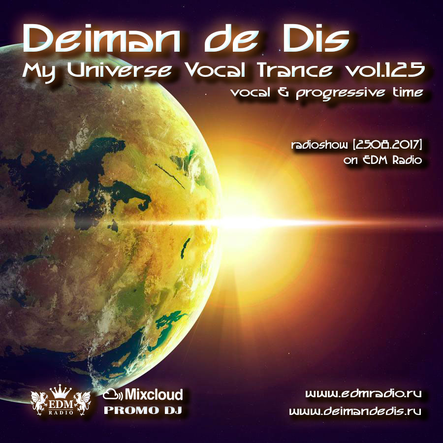 My Universe Vocal Trance vol.125