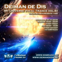 My Universe Vocal Trance vol.81
