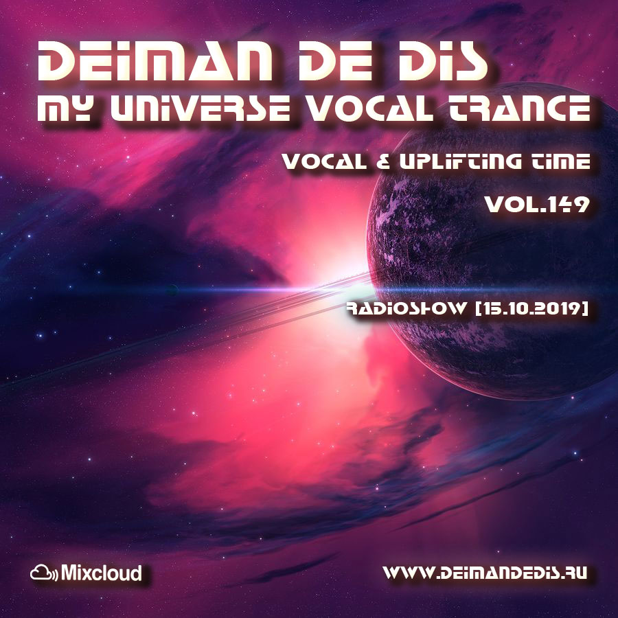 My Universe Vocal Trance vol.149
